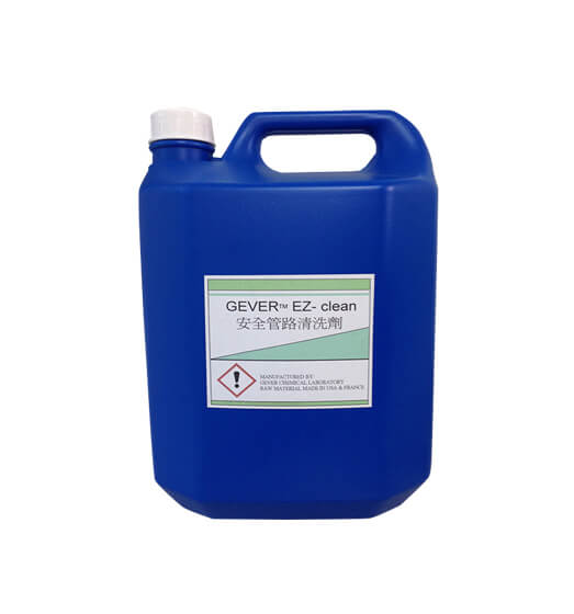 Click to enlarge image Weak-acid-Pipe-Cleaning-Agent-1.jpg